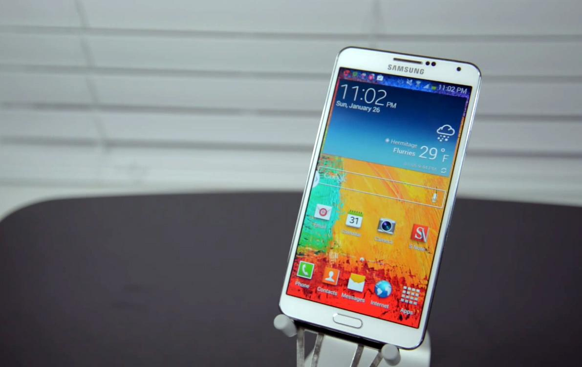 Samsung Galaxy Note 4 display details continue to leak out