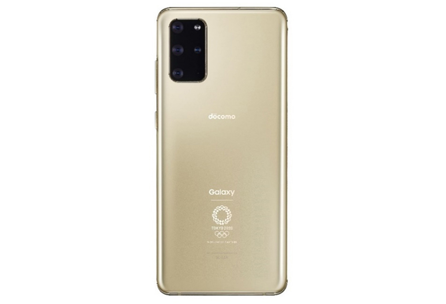 Galaxy Thế vận hội Olympic S20 + 5G được công bố với màu vàng mờ 3