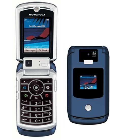 Motorola RAZR-V3 Silver reviews, videos, news, pricing ...