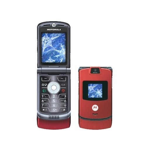 Motorola Razr V3m Reviews Videos News Pricing Phonedog
