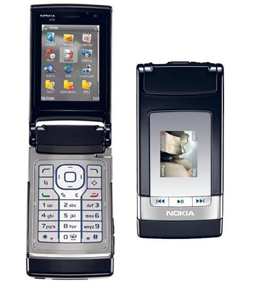 Nokia N76 Red Reviews Videos News Pricing Phonedog
