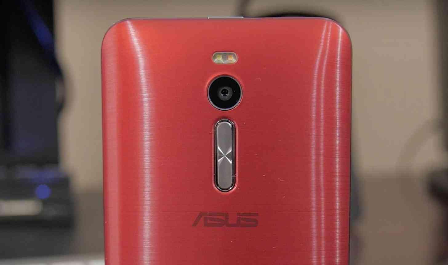 ASUS ZenFone 2 logo