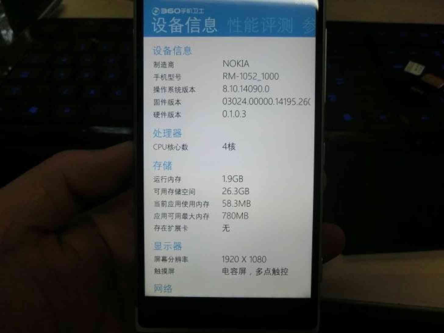 Microsoft RM-1052 Windows Phone 8.1 prototype leaks with ...