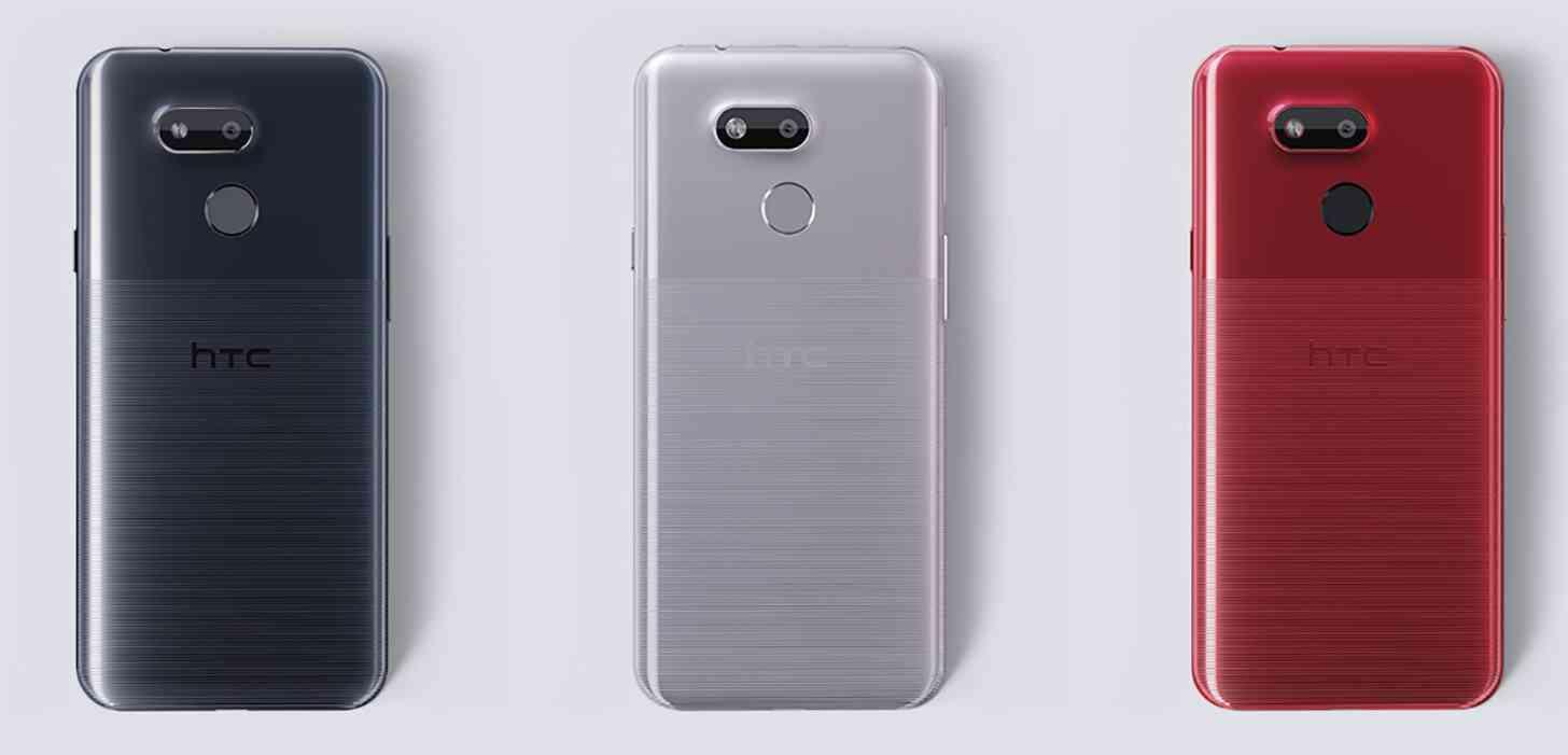 HTC Desire 12s colors