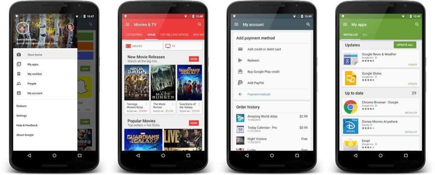 Google Play app update 5.1.11