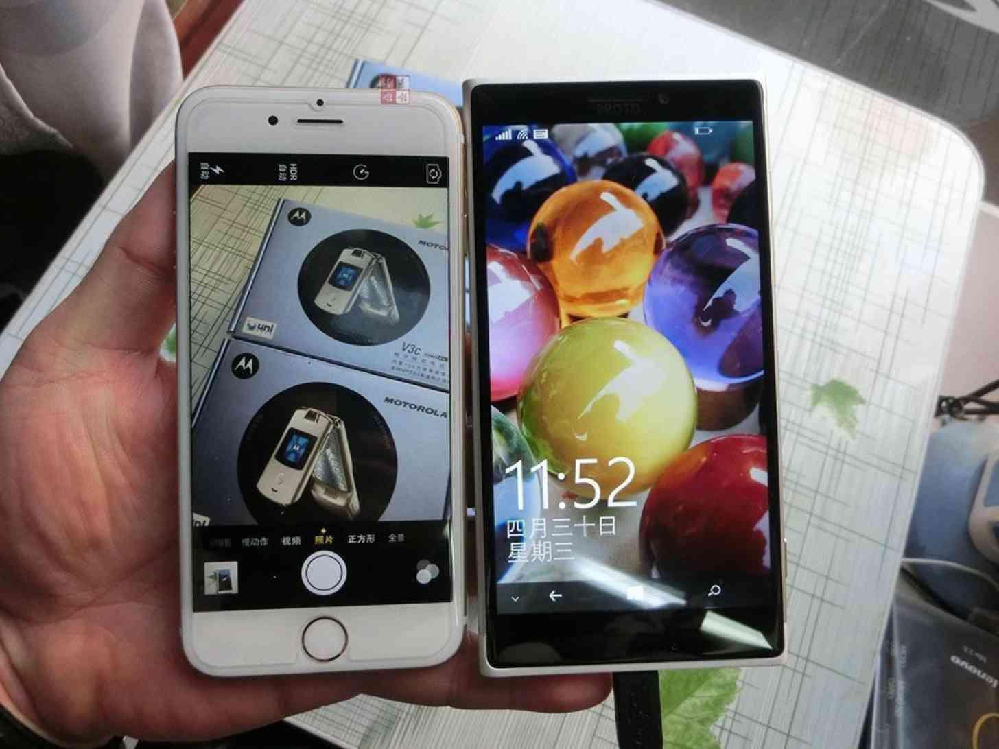 Nokia McLaren RM-1052 Lumia 1030 front iPhone 6