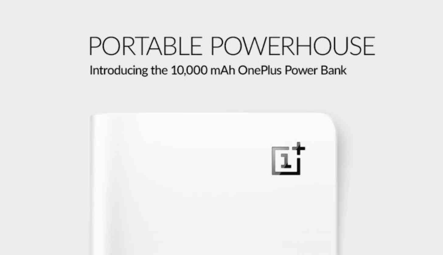 OnePlus Power Bank Silk White