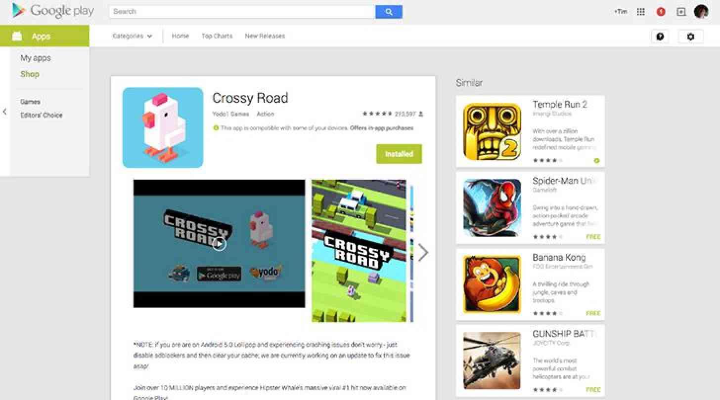 Google Play web store update