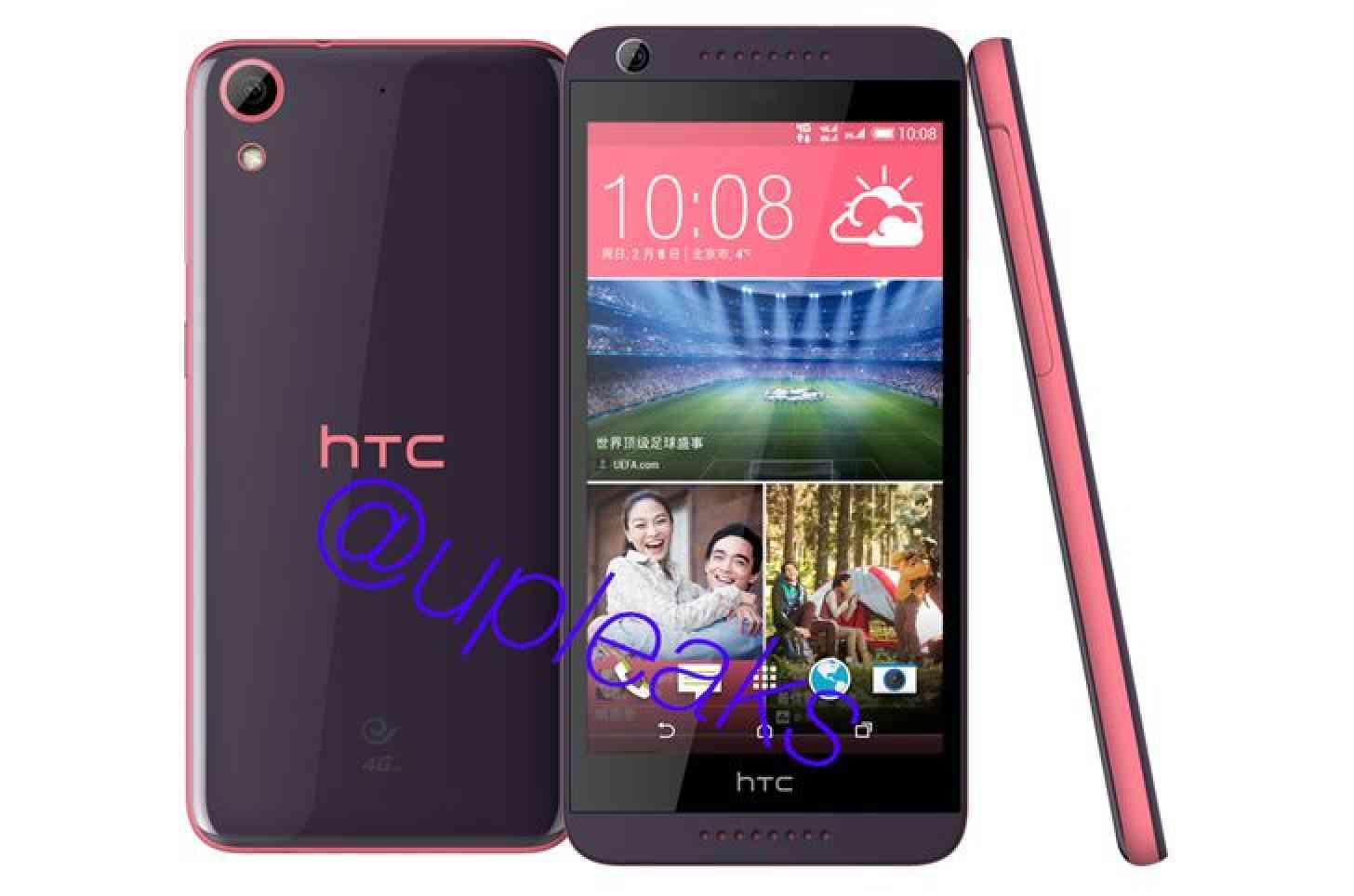 HTC Desire 626 leak purple