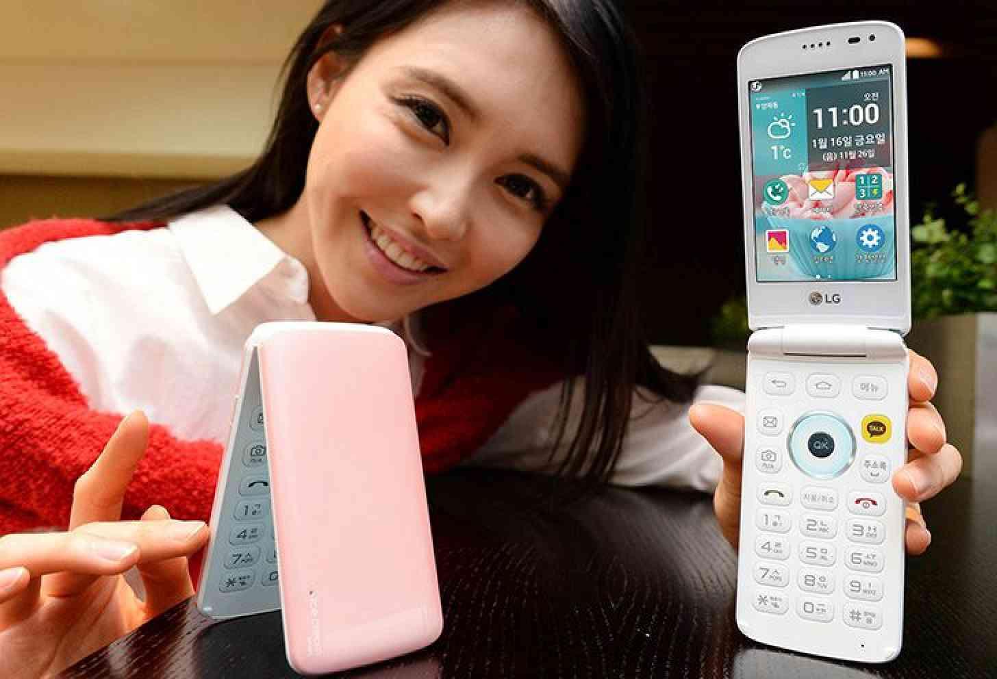 LG Ice Cream Smart Android flip phone