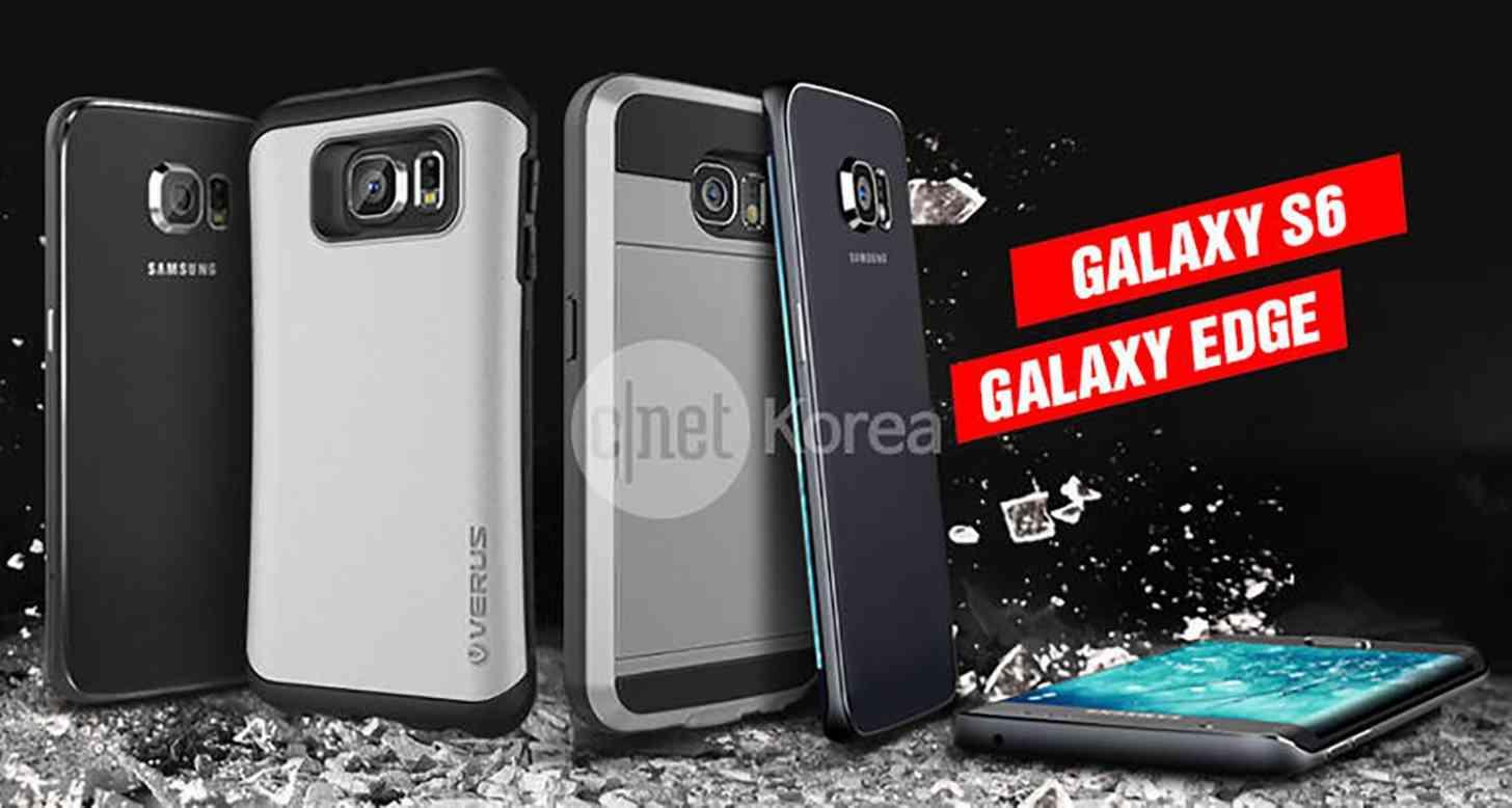 Samsung Galaxy S6, dual edge Galaxy Edge image leak