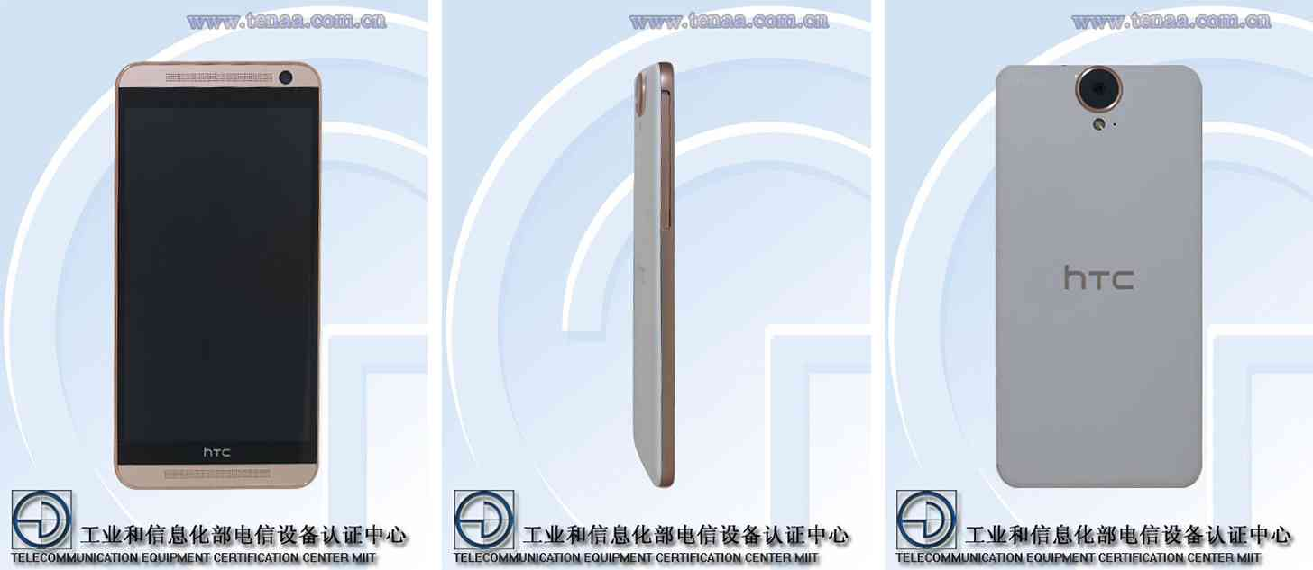 HTC One E9 Android image leak