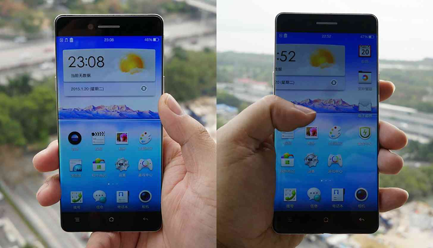 Oppo no bezel Android smartphone