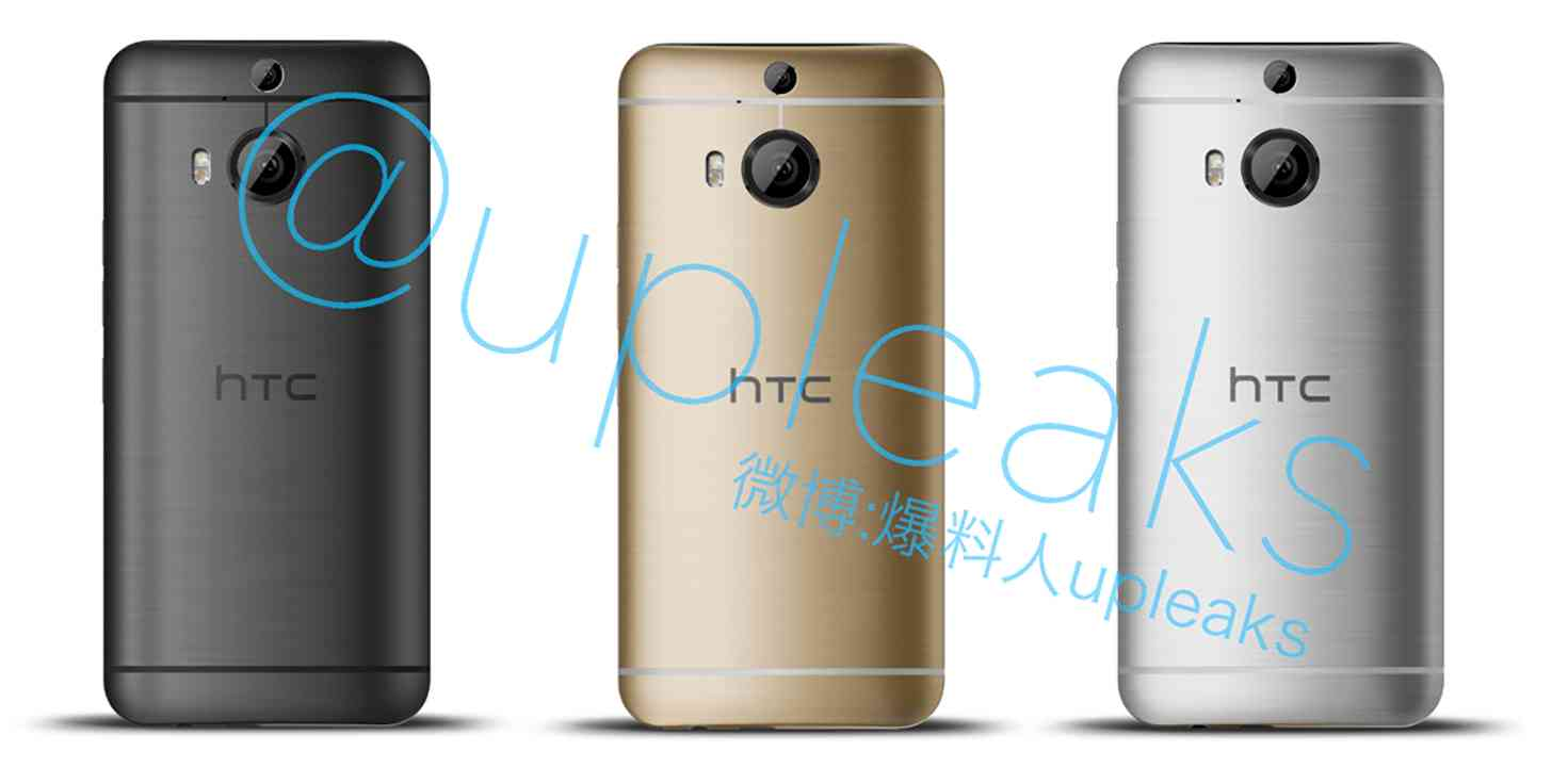 HTC One M9+ color comparison