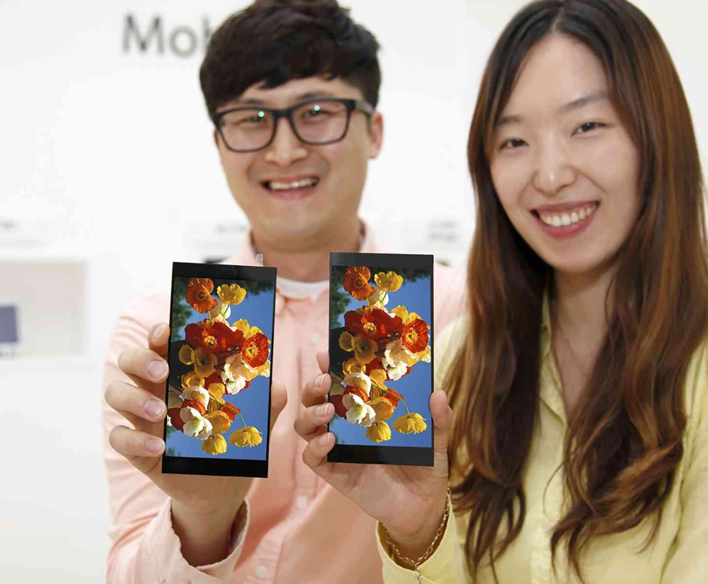 LG G4 5.5-inch QuadHD LCD panel