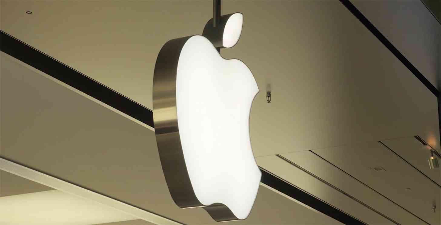 Apple Store logo large