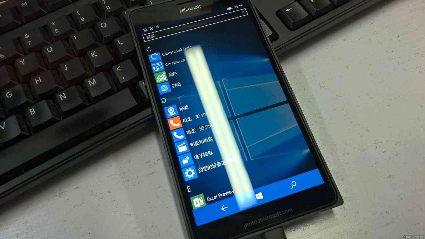 Microsoft Cityman Lumia 950 XL front leak large