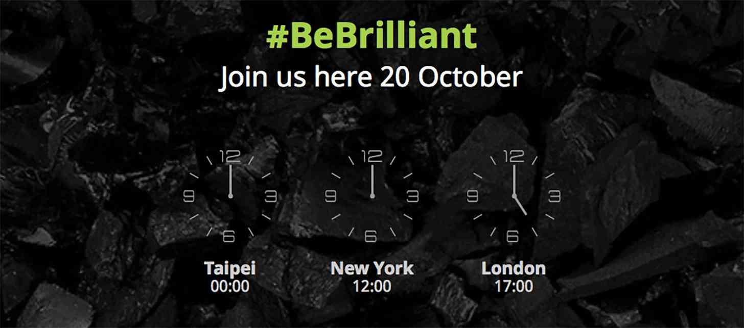 HTC Be Brilliant event