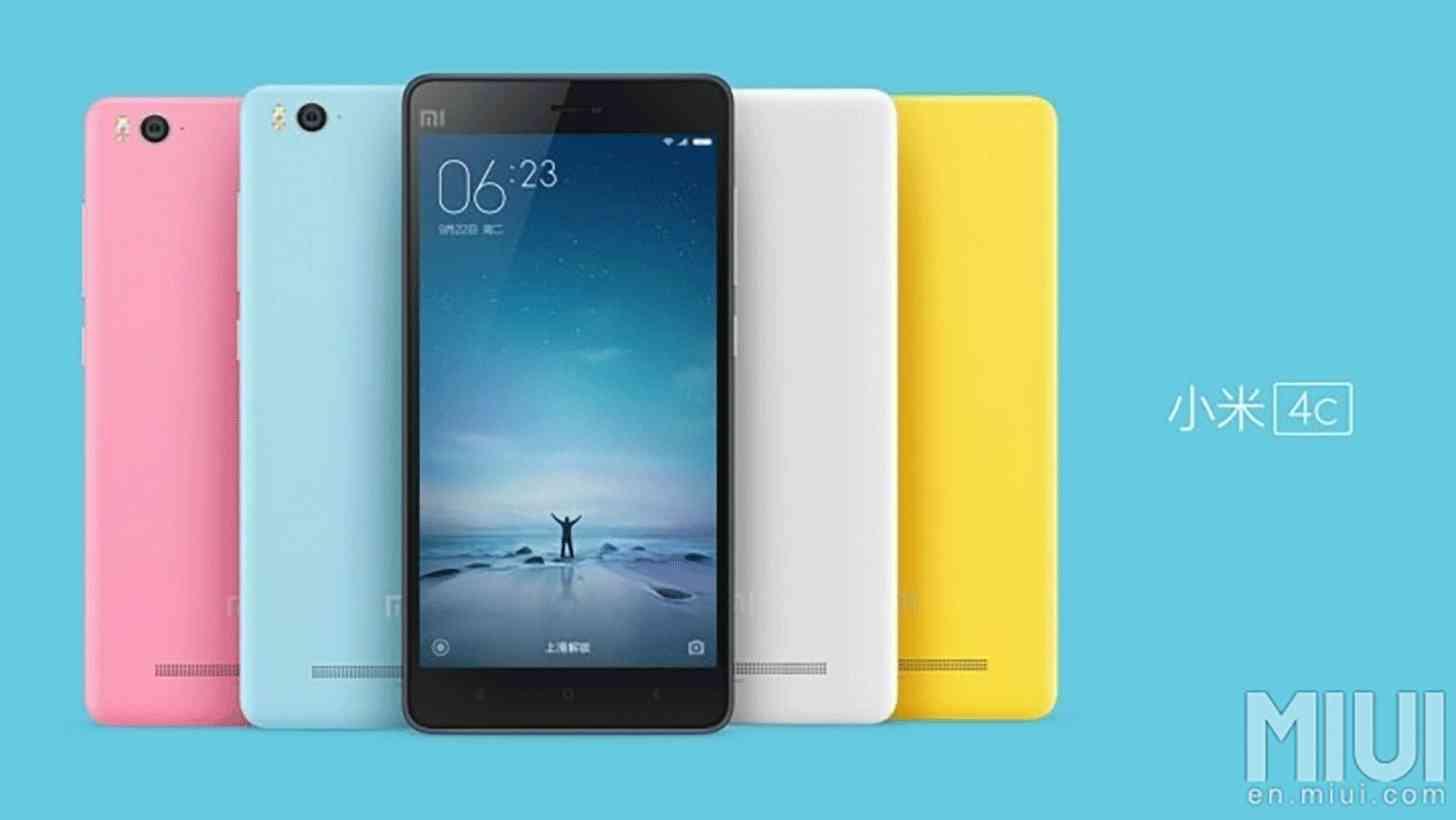 Xiaomi Mi 4c colors official