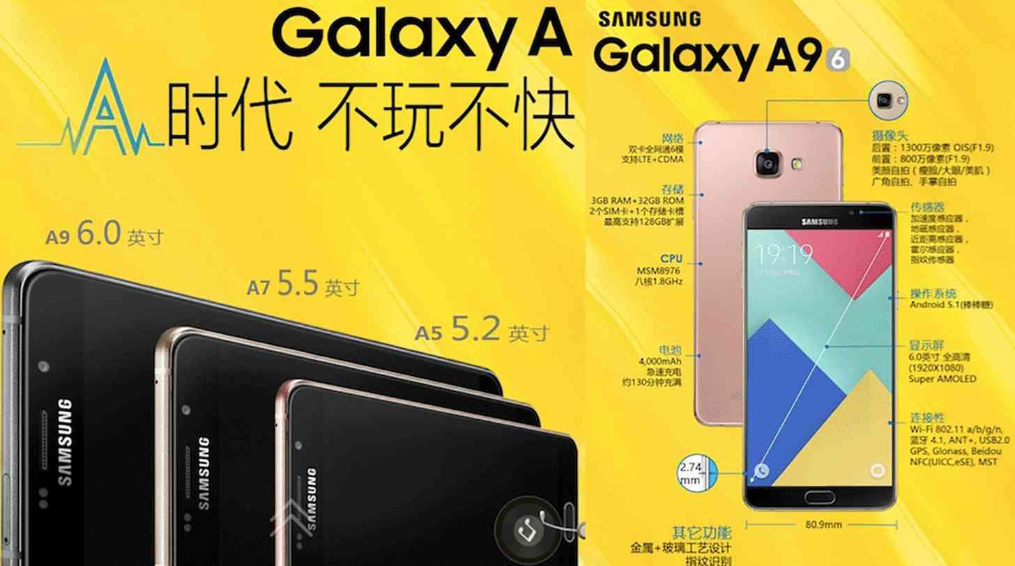 Samsung Galaxy A9 official