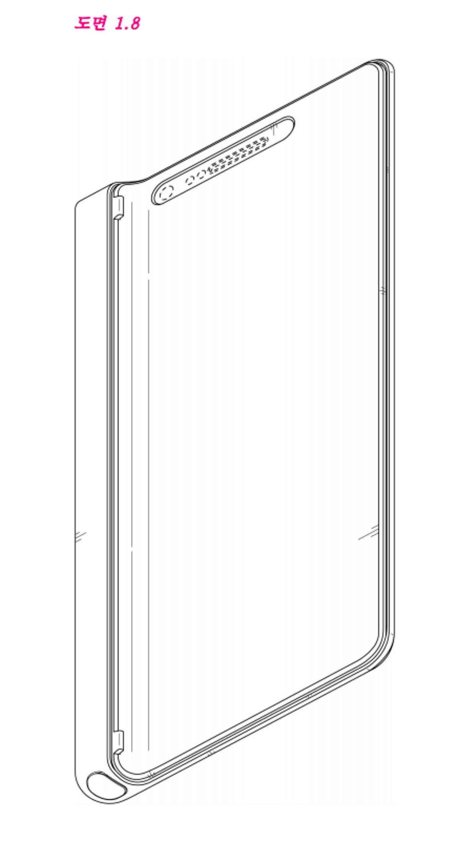 Samsung Patent Case