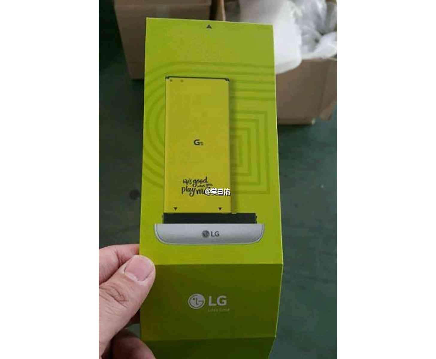 LG G5 Magic Slot removable battery leaked photo