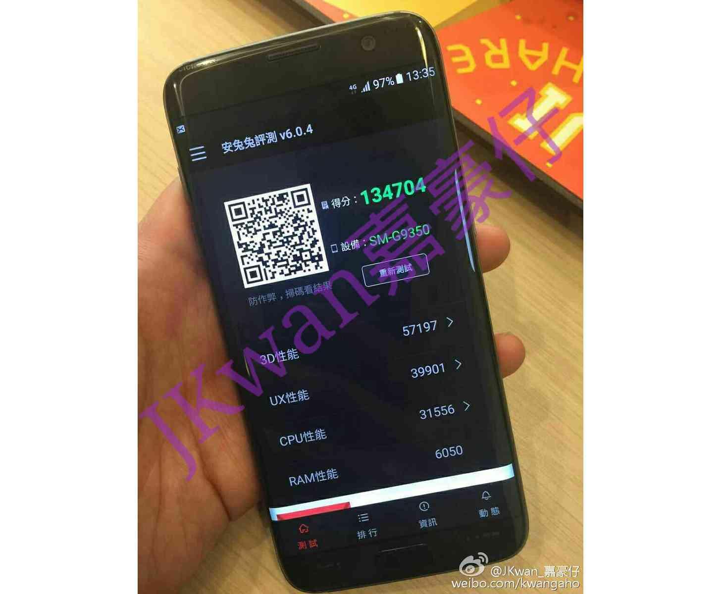 Samsung Galaxy S7 edge front leak
