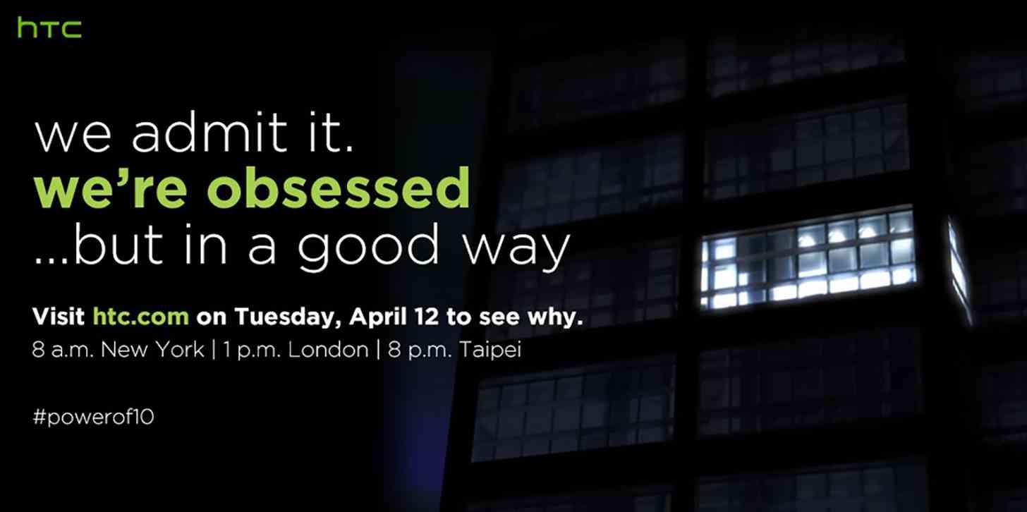 HTC 10 launch event invitation