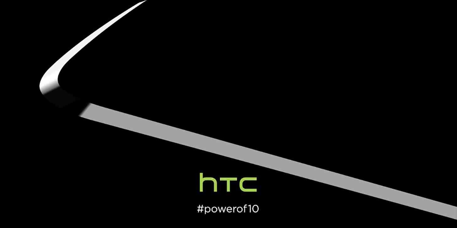 HTC 10 #powerof10 teaser image