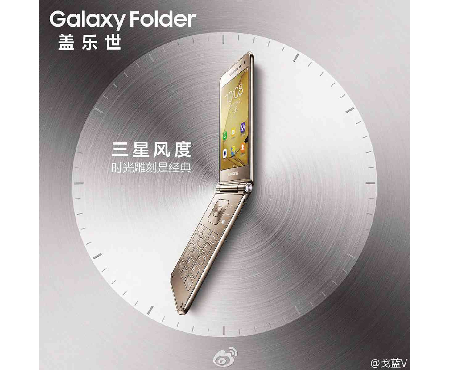 Samsung Galaxy Folder 2 Android flip phone leak
