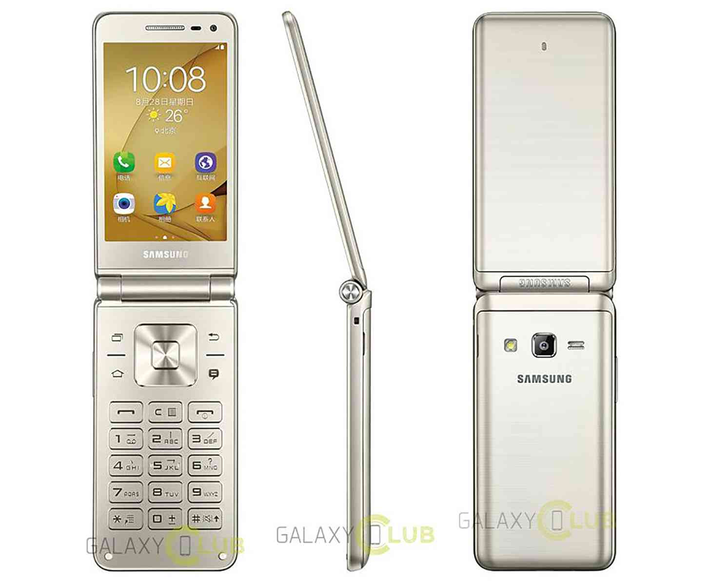 Samsung Galaxy Folder 2 Android flip phone images