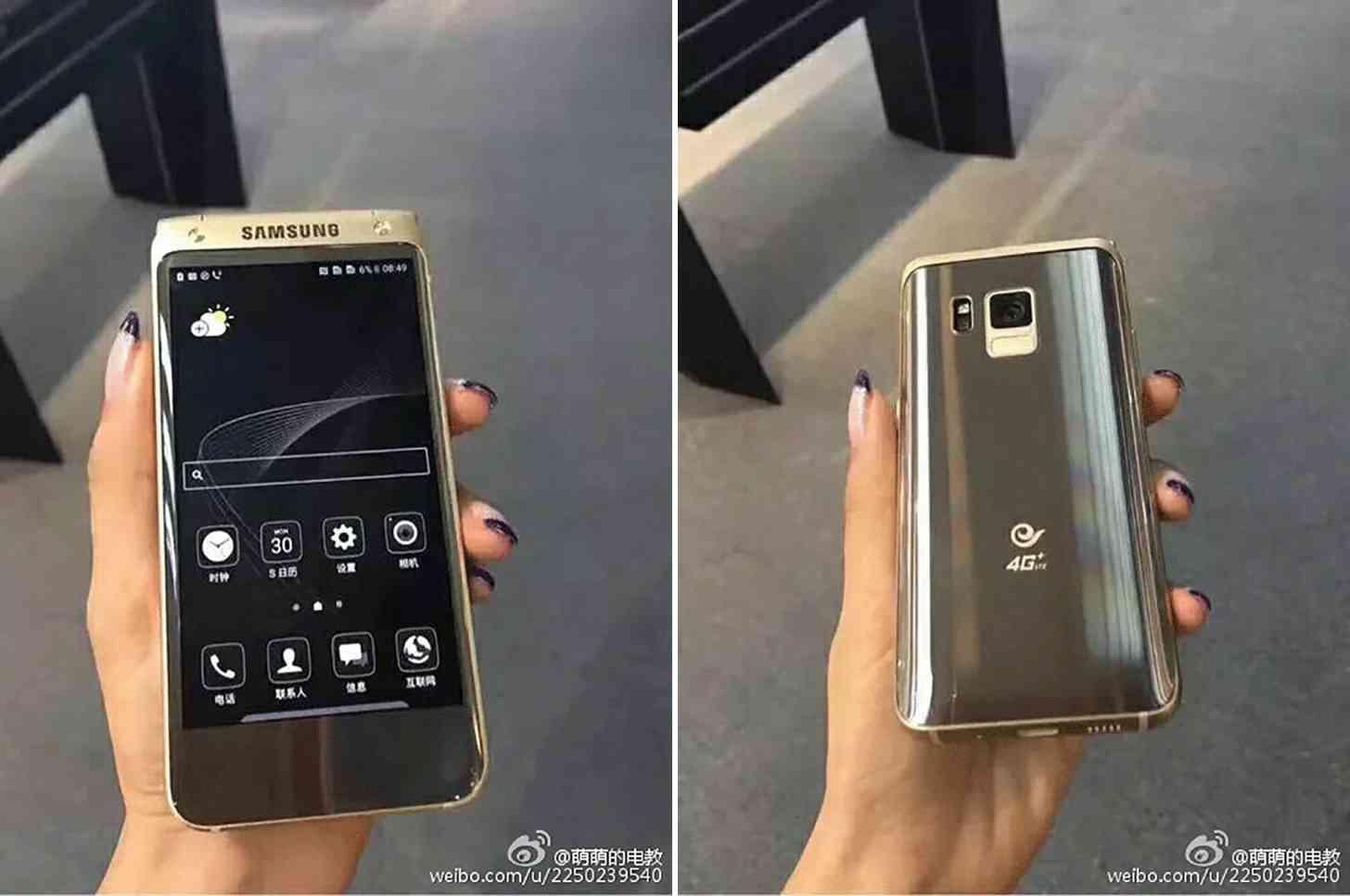 Samsung SM-W2017 high-end Android flip phone leak