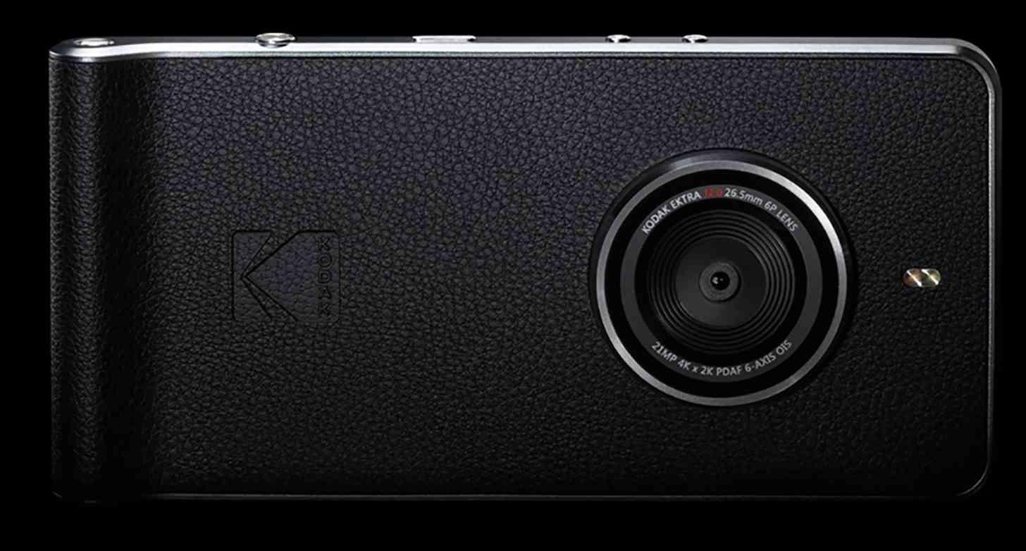 Kodak Ektra cameraphone official