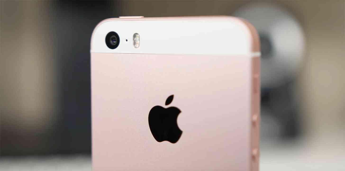 iPhone SE rear Apple logo