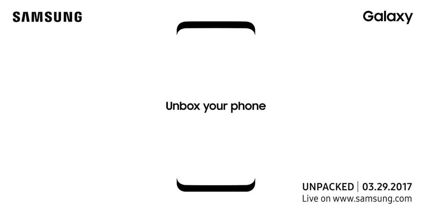 Samsung Galaxy S8 event invitation