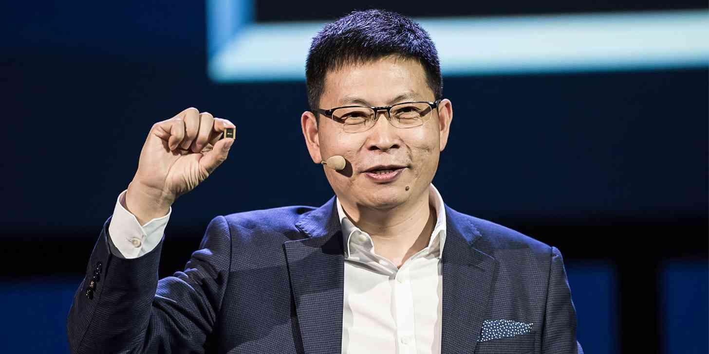 Huawei Kirin 970 processor official