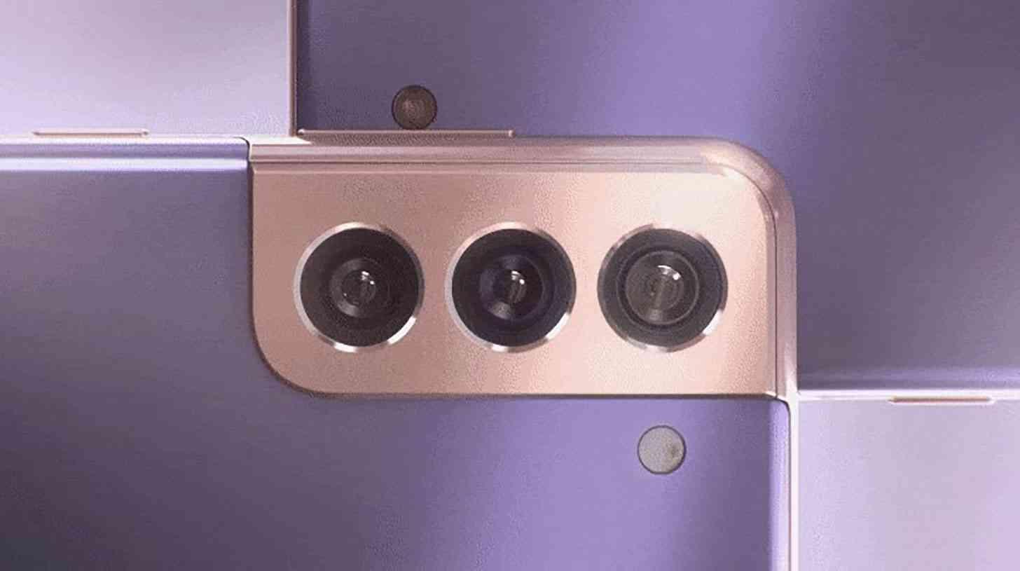 Samsung Galaxy S21 cameras teaser