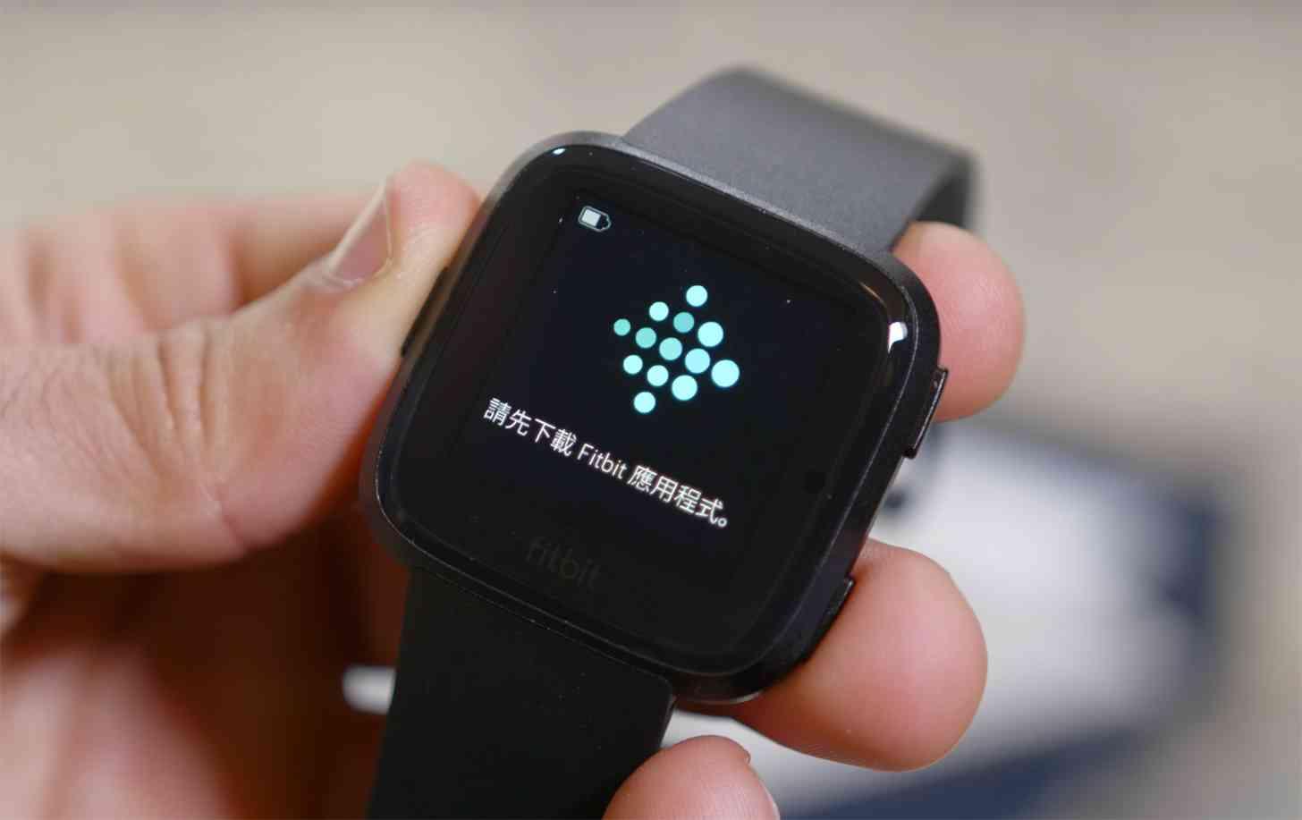 Fitbit Versa hands-on video