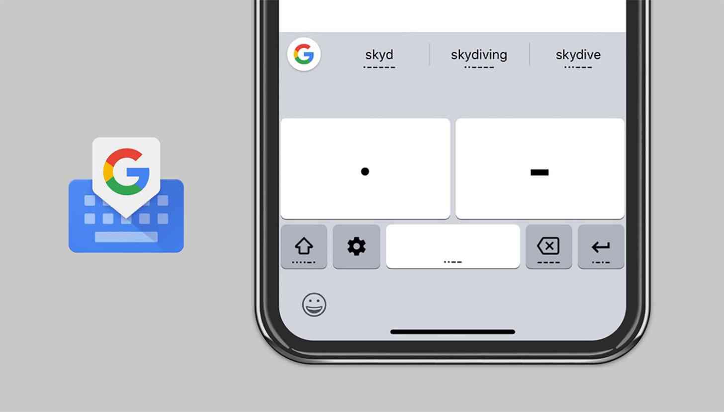 Gboard for iOS Morse code
