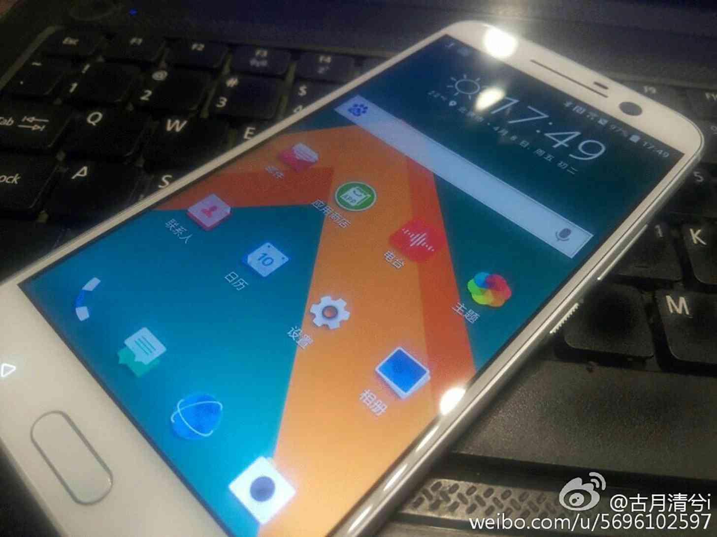 HTC 10 white front leak