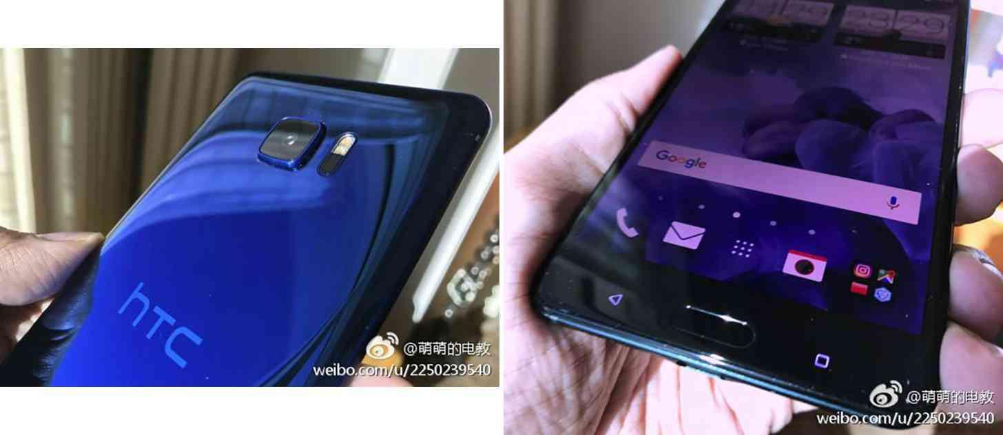 HTC Ocean Note photos leak
