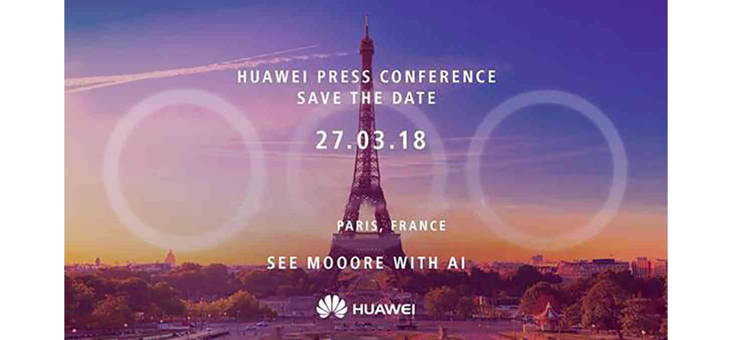 Huawei P20 event invite triple rear cameras