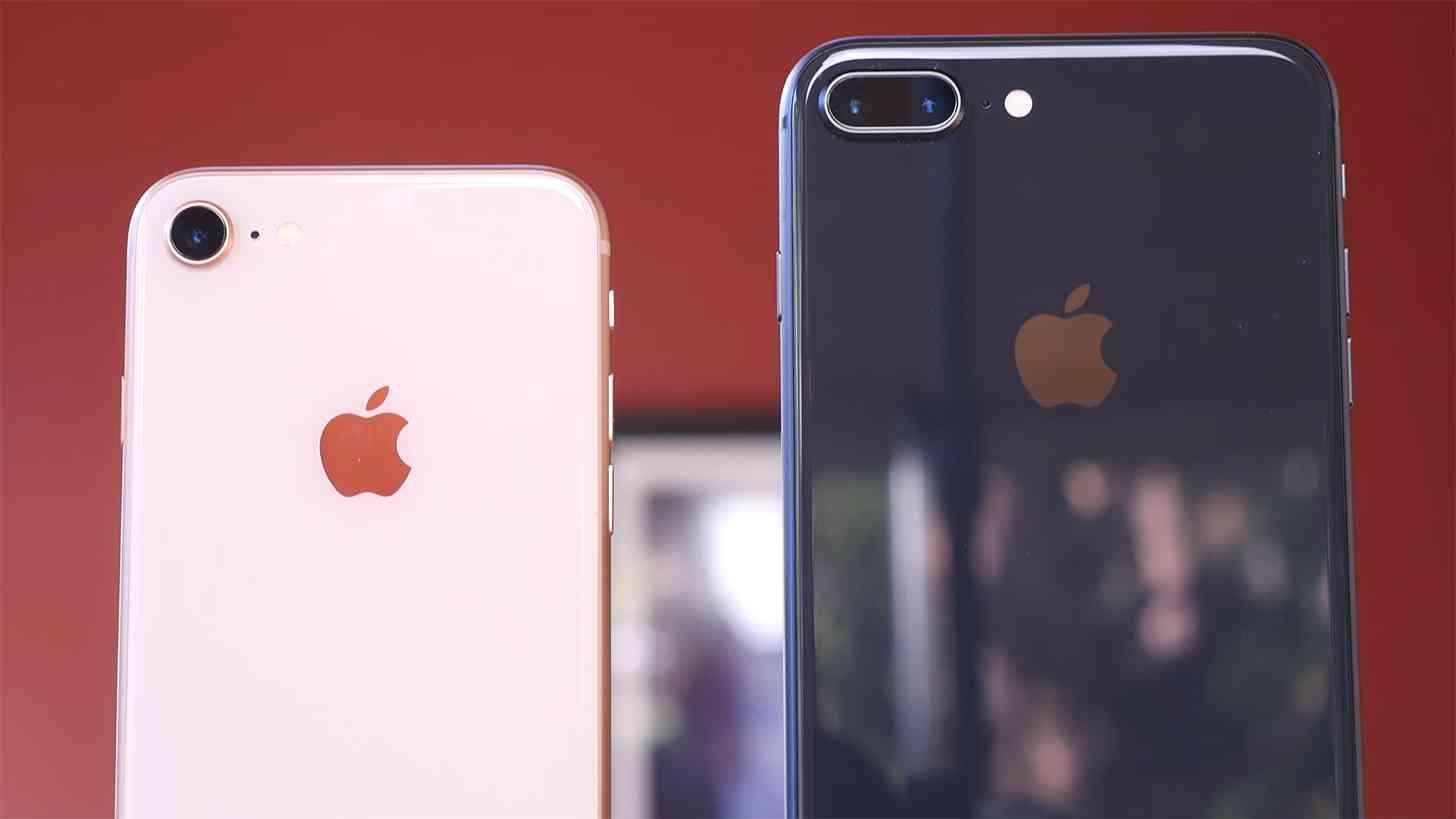 iPhone 8, iPhone 8 Plus Apple logo