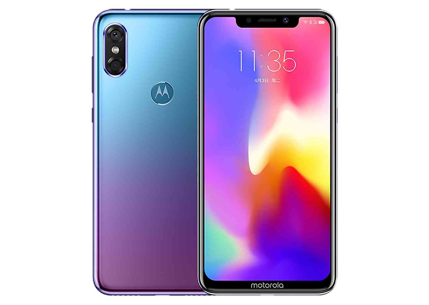 Motorola P30 official aurora