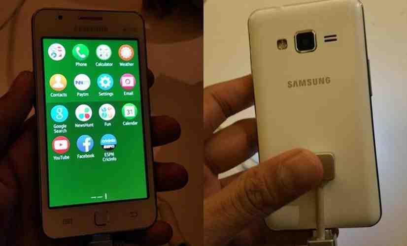 Samsung Z1 Tizen smartphone leak