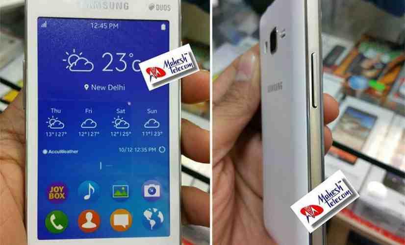 Samsung Z1 Tizen images leak