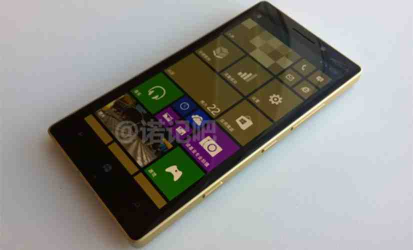 Gold Nokia Lumia 930 big