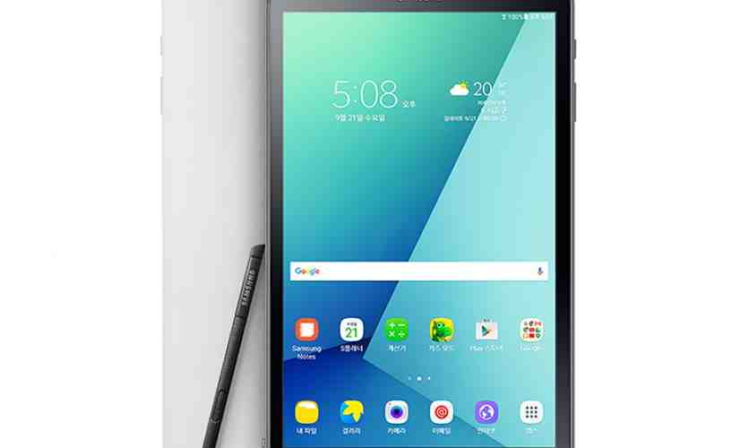 Samsung Galaxy Tab A 2016 with S Pen
