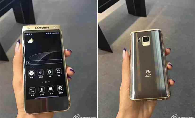 Samsung SM-W2017 leak