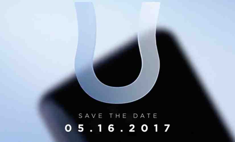 HTC U event teaser